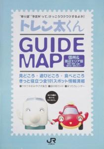 トレン太くんGUIDE MAP
