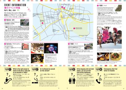 SHINJUKU GUIDE MAP1号