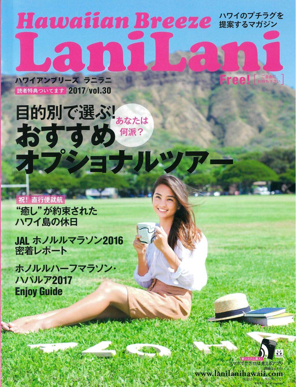 LaniLani vol.30