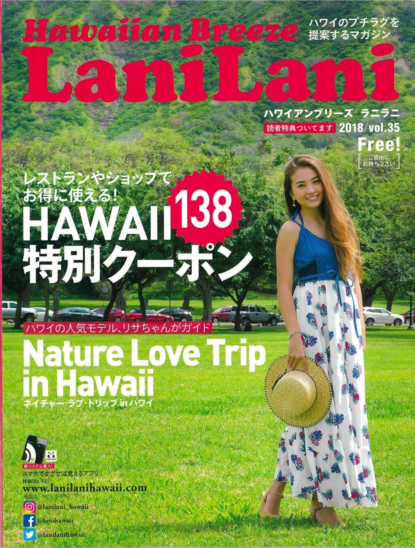 LaniLani vol.35