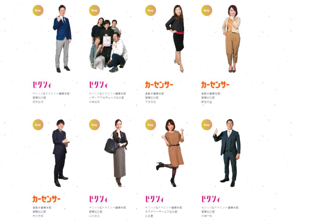 リクルート マーケティング パートナーズ MVP受賞者インタビュー[3Q]