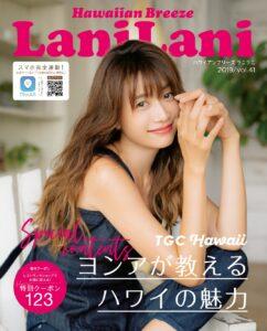 LANI_page-0001