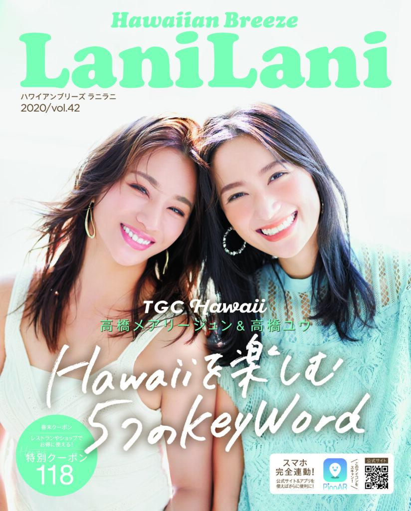 LaniLani42