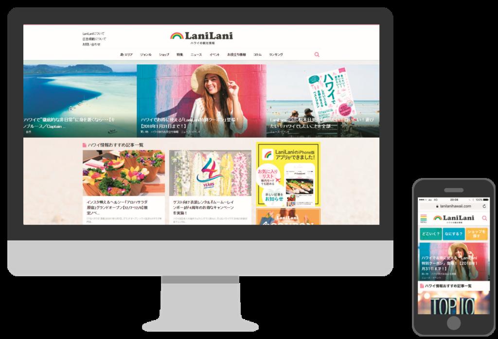 lanilani_media