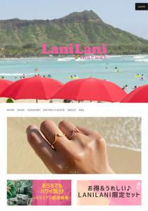 LaniLani marketイメージ画像
